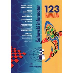Chess Informant 123 Hawaiian
