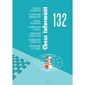 Chess Informant 132 + CD
