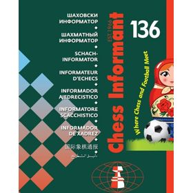 Chess Informant 136 + CD