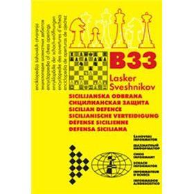 B33 Lasker/Sveshnikov