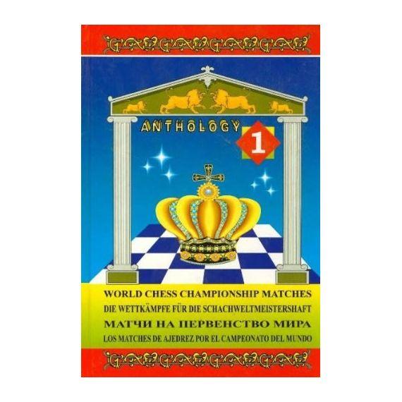 World Chess Championship Matches 1