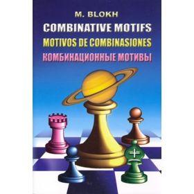 Motivos de Combinaciones